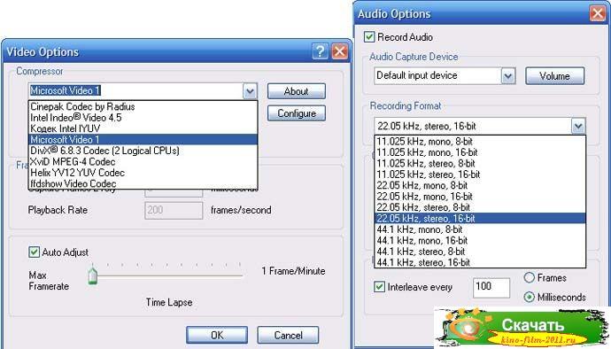 Скачать программу бесплатно для записи с экрана