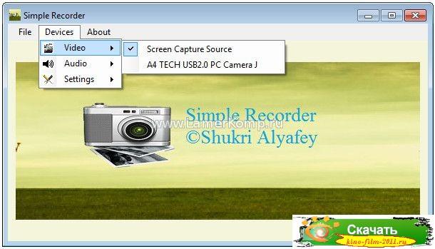 Программу для записи видео со звуком с рабочего стола