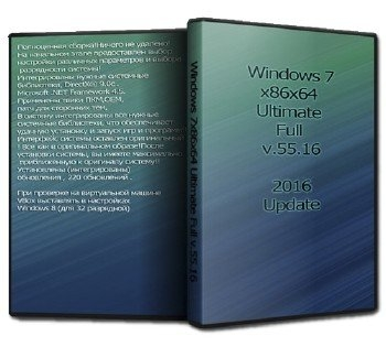 Windows 7x86x64 Ultimate Full v.55.16 - «Windows»