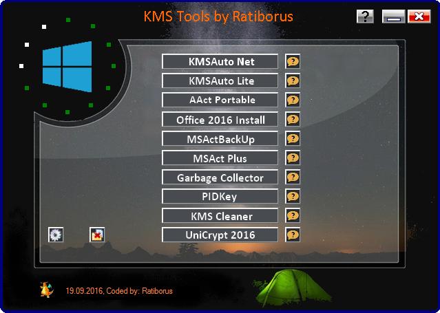 KMS Tools Portable 19.09.2016 by Ratiborus - «Windows»
