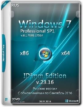 7 windows professional от программы