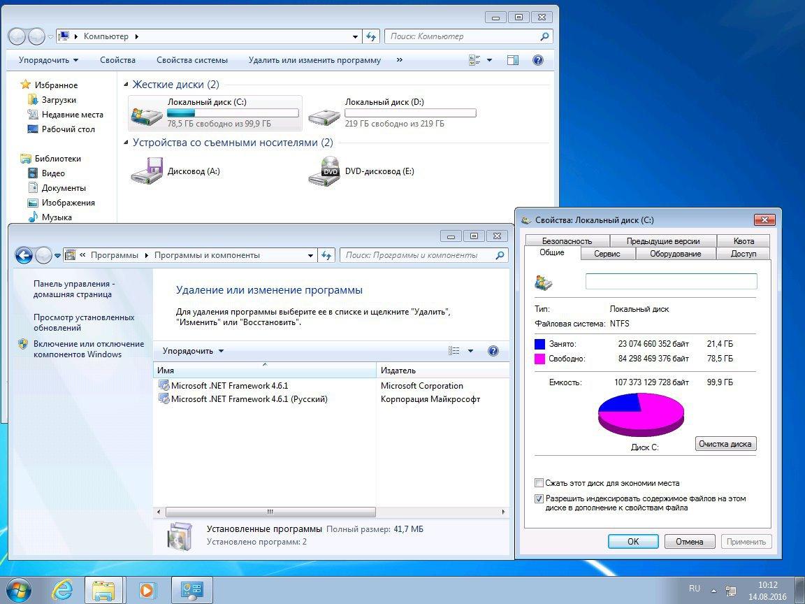 Windows 7 SP1 х86-x64 by g0dl1ke 16.9.20 - «Windows»