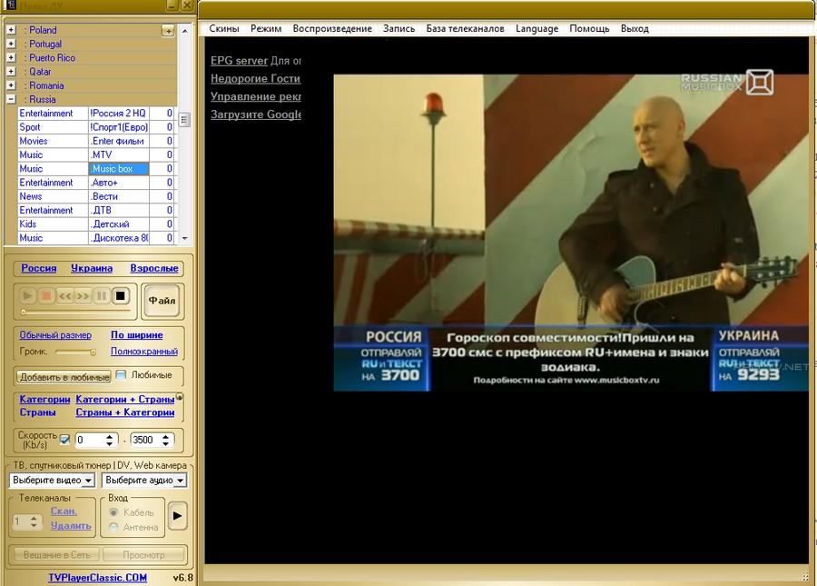 TV PLAYER CLASSIC 6.9.17 СКАЧАТЬ БЕСПЛАТНО