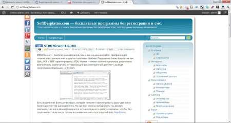 Google Chrome (Гугл Хром) 40.0.2214.91 - «Интернет»