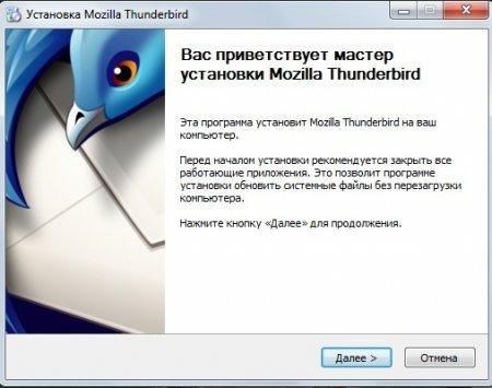 Скачать Mozilla Thunderbird 24.4.0 - «Интернет»
