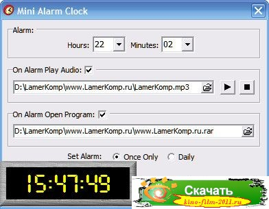 Mini Clock Alarm