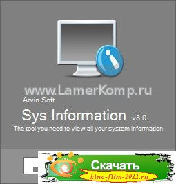 Sys Information