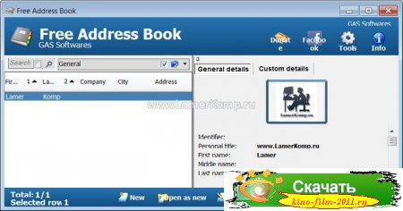 Free Address Book