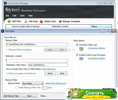 Synei Backup Manager