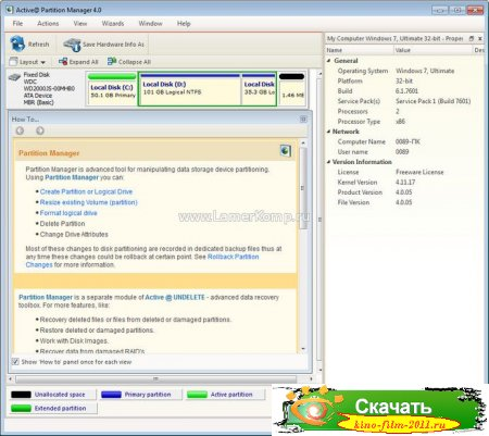 Active Partition Manager