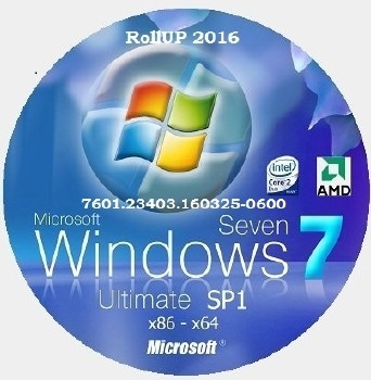 Microsoft Windows 7 Ultimate SP1 7601.23403 RollUP 2016 x86-x64 RU Micro - «Windows»