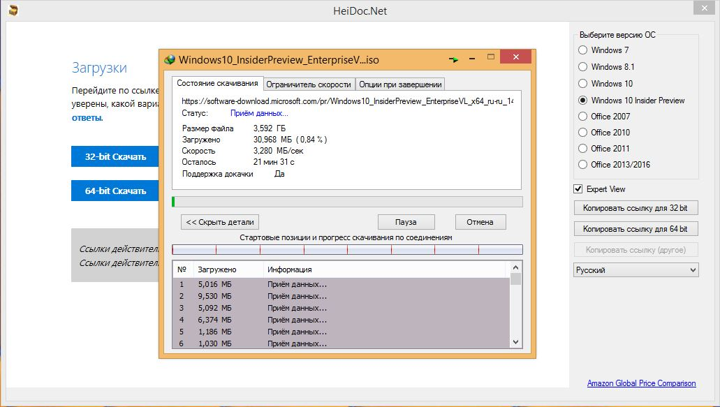 Microsoft Windows and Office ISO Download Tool 3.14 Portable - «Windows»