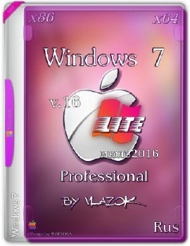 Windows 7 Pro Sp1 Update Lite by vlazok v.16 - «Windows»