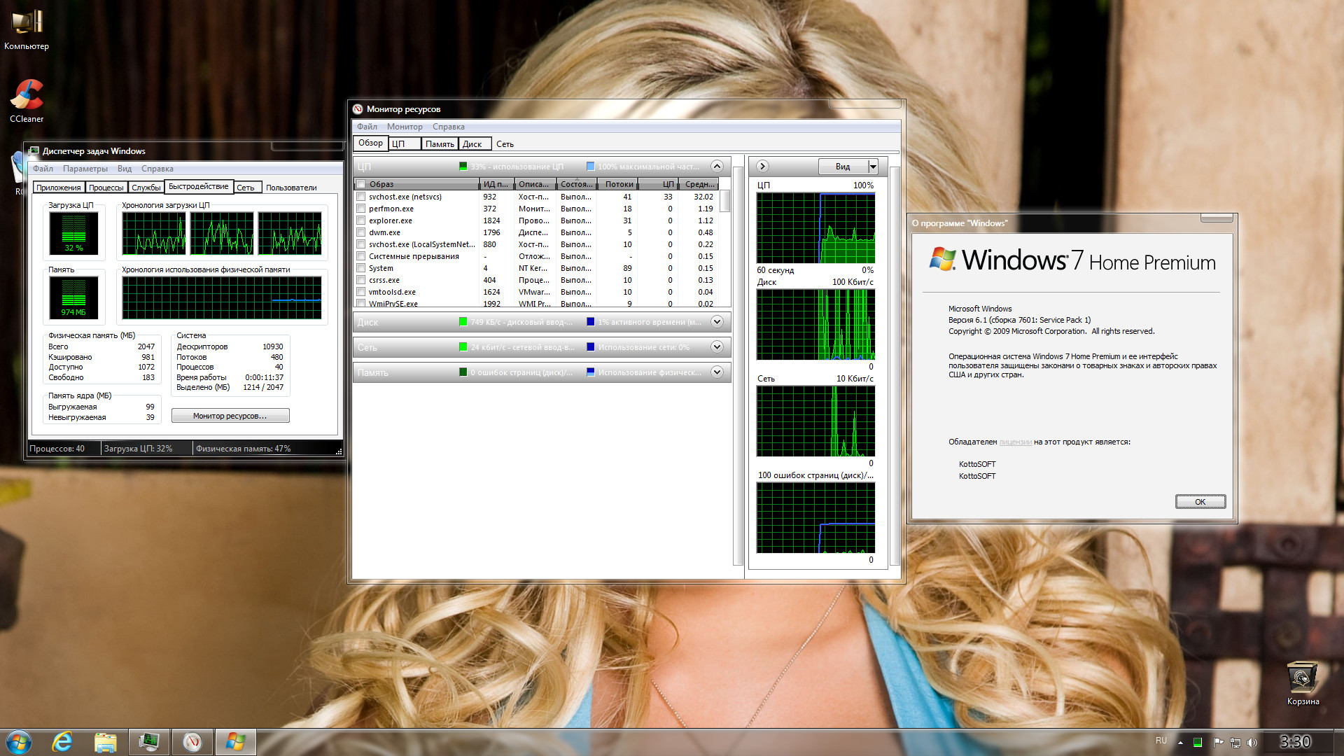 Windows 7 SP1 AIO 6in1 Lite by KottoSOFT v.38 - «Windows»