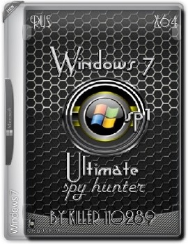 windows 7 sp1 ultimate x64 spy hunter by killer110289 17.05.16 - «Windows»