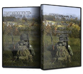Windows 7x86x64 Ultimate mini &Office2016 (DAYZ) v.52.16 - «Windows»