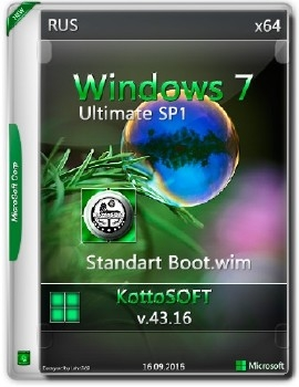 Windows 7 Ultimate SP1 by KottoSOFT v.43 - «Windows»