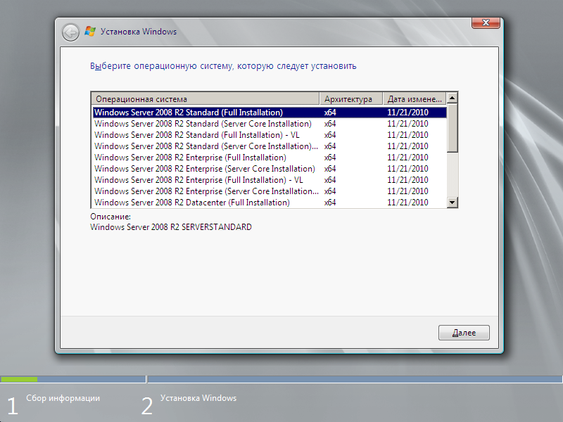 Windows Server 2008 R2 SP1 with Update [7601.23539] (x64) AIO [34in1] adguard (v16.09.19) - «Windows»