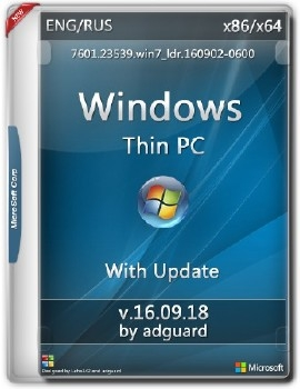 Windows Thin PC SP1 with Update (x86) adguard (v16.09.18) - «Windows»
