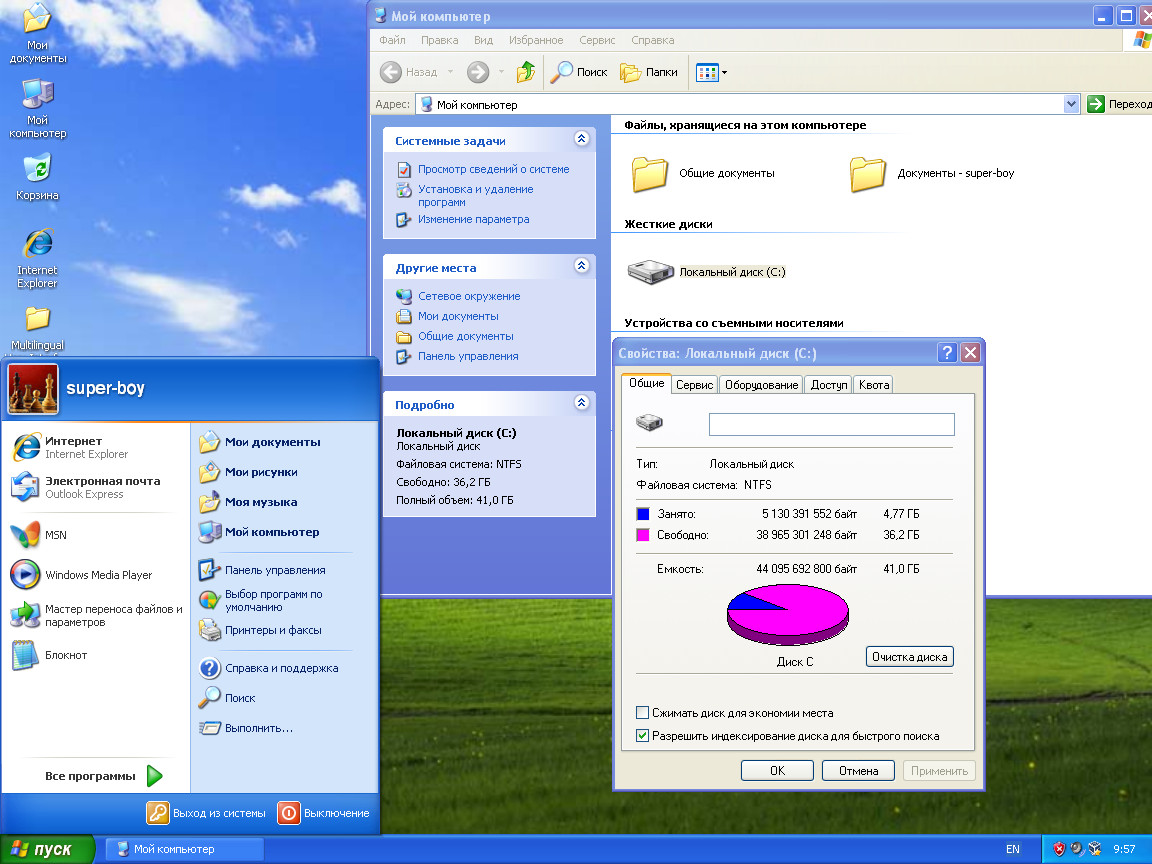 Windows XP Pro SP3 Corporate Student Edition September 2016 - «Windows»